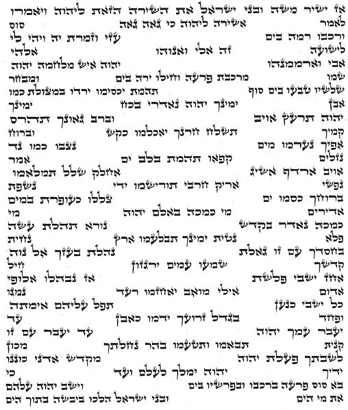 508px-Song_of_the_sea