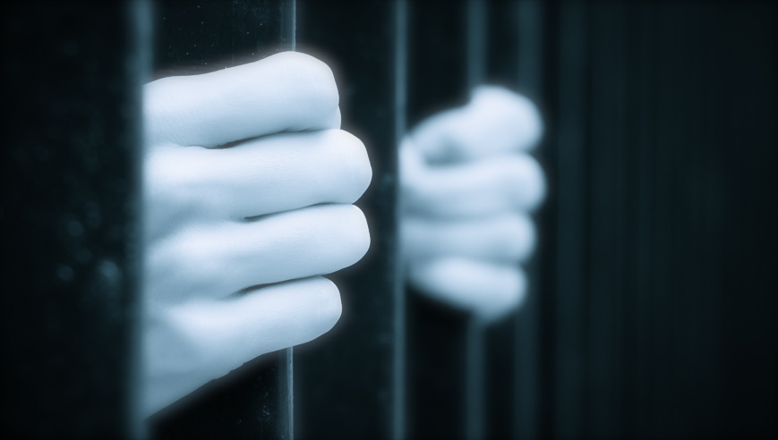 Federal Inmate Search